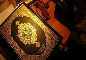 ما هي أعظم آية في القرآن؟