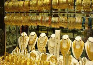 ارتفاع أسعار الذهب اليوم بمصر والعالم