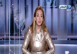 """""""الأعلى للإعلام"""": استضافة ريهام سعيد لسيدة وعشيقها """"مخالفة"""" وسنتخذ الإجراءات القانونية"""