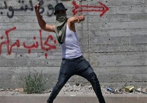 """الصحف العربية تتناول """"جمعة الغضب"""" الفلسطيني"""
