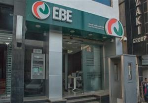بنك تنمية الصادرات يدرس تمويلات بقيمة 300 مليون جنيه للمصدرين