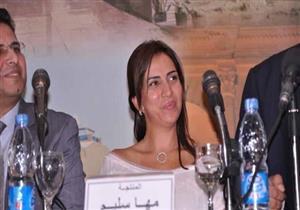 مها سليم تعيد الفوازير للسباق الرمضاني في 2018