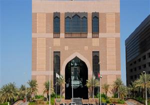 صندوق أبوظبي للتنمية مول 64 مشروعًا تنموياً في مصر بـ 4 مليارات درهم
