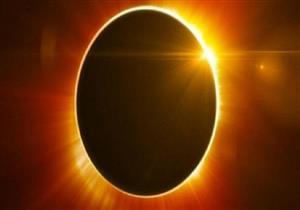النبي يحذر من كسوف الشمس.. والعلم يثبت بالدليل