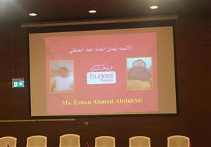 أبو ظبي تكشف عن تطورات الحالة الصحية لأسمن امرأة بالعالم