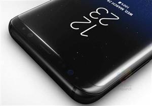 سامسونج جالاكسي S8... مميزات وعيوب (ريفيو)
