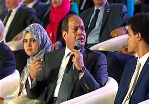 السيسي: الإرهاب والزيادة السكانية أكبر خطرين يواجهان مصر