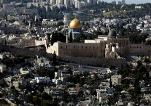 اجتماع وزاري لمنظمة التعاون الإسلامي حول القدس في الأول من أغسطس