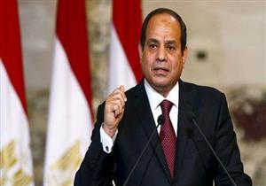 """السيسي للمصريين: """"خلوا بالكم من ولادكم وبناتكم"""""""