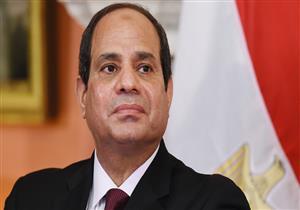 السيسي: التدخل في شؤون المنطقة سبب دمارها.. ولابد من وقف داعمي الإرهاب