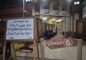 بالصور - نجوم المجتمع والمشاهير في عزاء جمال طلعت السادات