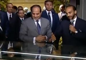 الرئيس السيسي يتفقد مكتبة الإسكندرية ضمن فعاليات مؤتمر الشباب - فيديو
