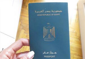 5 طرق لكيفية حفظ جواز السفر من الضياع آثناء السفر