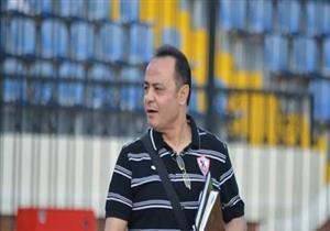 الزمالك يمنح طارق يحيى صلاحيات كاملة في مباريات الكأس