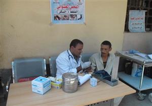 علاج 1447 مريضًا بالمجان في قرية واحدة بالمنيا (صور)