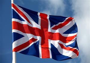ارتفاع معدل نمو الاقتصاد البريطاني في الربع الثاني بدعم من قطاع السينما