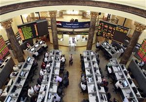 البورصة تصعد 0.46% مع بداية تعاملات الأربعاء