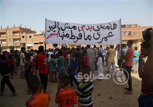 "بالصور - المئات يتظاهرون بجزيرة الوراق: ""مش هنفرط منها بشبر"""