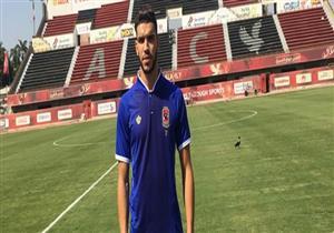 تأجيل موعد وصول أزارو من المغرب