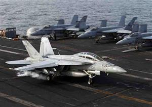 حاملة الطائرات الأمريكية في إسرائيل للدفاع عن