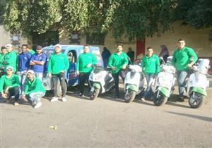 """كريم تعلن عن خدمة جديدة لتوصيل المصريين بواسطة """"الدراجات البخارية"""""""