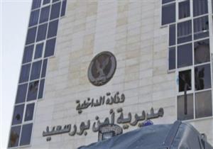 مصرع شخص صدمته سيارة في بورسعيد