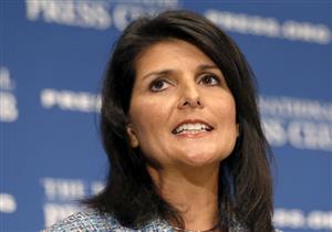 الخارجية الفلسطينية تدين مواقف السفيرة الأمريكية العدائية