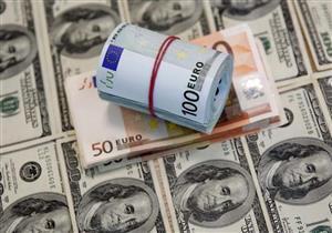 أسعار الدولار أمام الجنيه في 15 بنكا بنهاية اليوم الثلاثاء