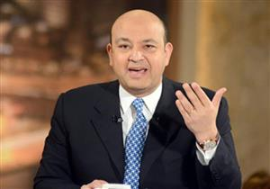 """عمرو أديب لفريق إعداد برنامجه: """"انتوا قاعدين بره تشربوا شاي والمذيع تعبه ببلاش"""""""