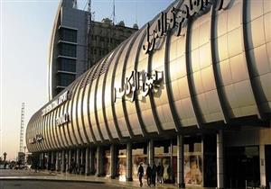 وفد الكونجرس الأمريكي يصل القاهرة للقاء السيسي