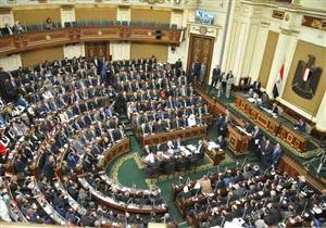 البرلمان يوافق على التمويل الأوروبي لمشروع