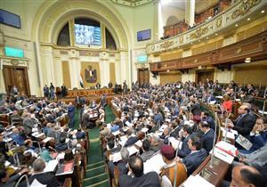 البرلمان يوافق نهائيًا على تعديل قانون الرقابة على المعادن الثمينة