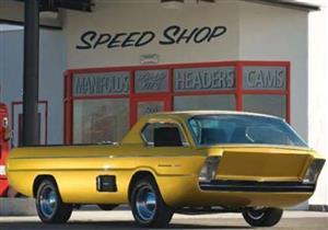 بالصور.. أغرب 10 سيارات تم إنتاجها منذ نشأة الصناعة