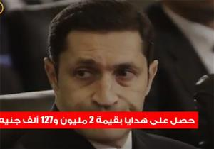 مسار قضية هدايا الأهرام في 6 سنوات (فيديوجرافيك)
