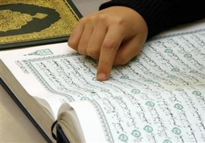ما هي النون الساكنة في تلاوة القرآن ؟