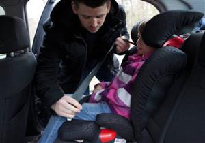 الهيئة الألمانية توضح الطريقة الصحيحة لربط حزام الأمان مع الأطفال
