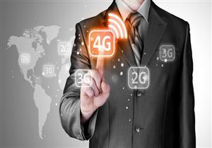 شبكات الجيل الرابع في الطريق