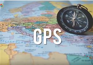 ماذا تعرف عن نظام GPS؟ .. فيديوجرافيك