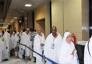 قيادات الصحة تتفقد الخدمات الطبية المقدمة للحجاج بمطار القاهرة