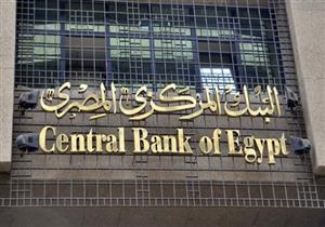 المركزي: ارتفاع معدل التضخم الأساسي السنوي إلى 35.26 % يوليو الماضي