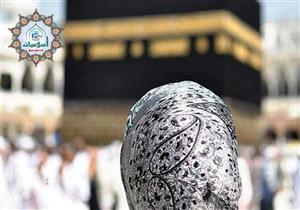 هل يجوز سفر المرأة لأداء العمرة والحج بدون محرم؟