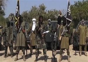 """مرصد الإفتاء : تجنيد المزيد من """"الانتحاريات"""" سلاح """"بوكو حرام"""" لتكثيف هجماتها الفترة المقبلة"""