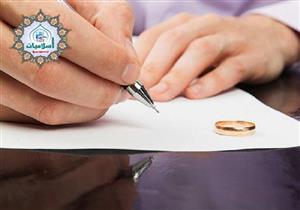 ما هي العيوب التي تبيح المطالبة بفسخ عقد الزواج؟
