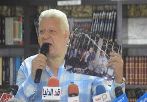 مصدر: الزمالك طالب اتحاد الكرة بزيادة عدد المحترفين السوريين