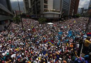 مقتل أكثر من 35 شخصا في تمرد بسجن في فنزويلا