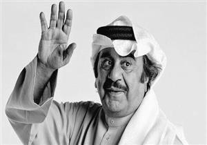 وفاة الفنان الكويتي عبد الحسين عبد الرضا في لندن