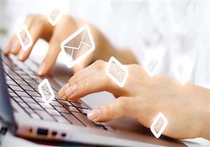 كيف تتجنب امتلاء صندوق الوارد في بريدك الإلكتروني أثناء قيامك بإجازة؟