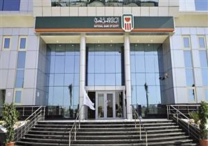 البنك الأهلي يضخ 3.5 مليار جنيه في المشروعات متناهية الصغر