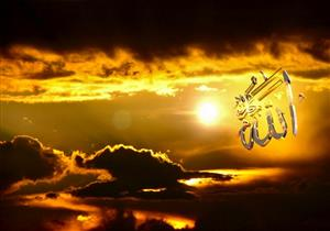 الآيات القرآنية الدالة على رؤية الله في الآخرة