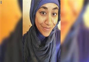 تعويض قيمته 85 ألف دولار لمسلمة أمريكية نزعت الشرطة حجابها